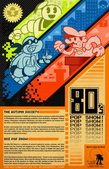 80s Pop Show!